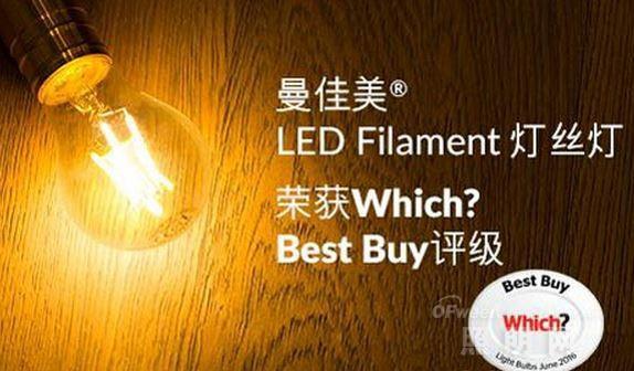 感受光的品质 9款LED灯泡让家居照明更健康舒适