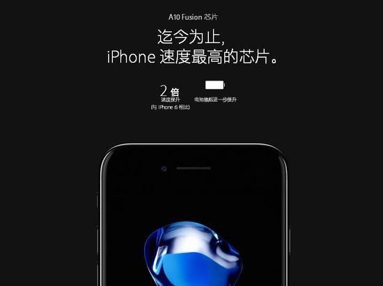 苹果A系列芯片性能强劲 英特尔将如何应对?