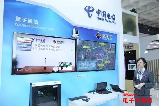 2016中国国际通信展:大唐电信/华为等厂商带来哪些黑科技