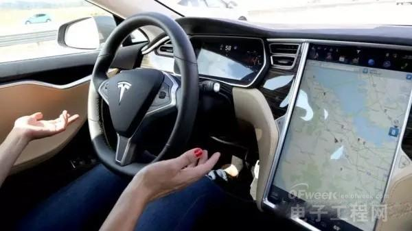 无人驾驶汽车实验如火如荼 前沿技术科普