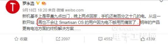 华为Mate 9/小米5S/魅族Pro 6S/锤子T3新机信息抢先知 谁将是2016年国产安卓机皇?