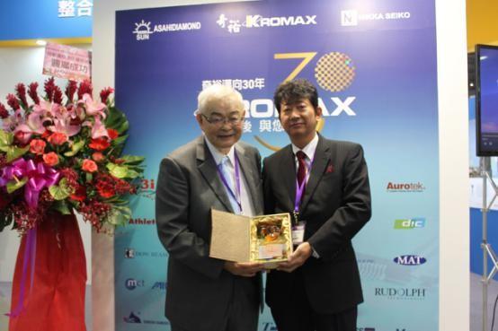 奇元裕迈向30年 于SEMICON Taiwan举办感恩活动