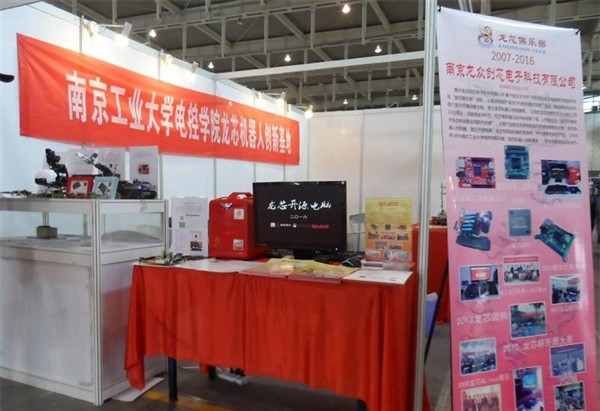 """中国""""芯""""骄傲 龙芯机器人控制器首次公开亮相"""