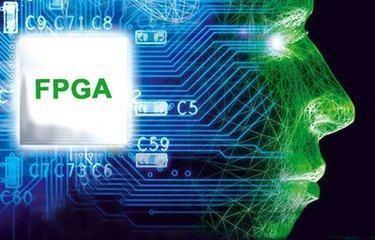 FPGA产业大有可为 打通全链条正当时