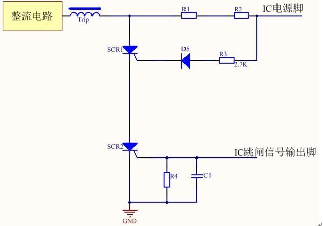 一种漏电保护器电路设计