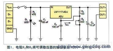 如何从USB取电?USB口供电稳压电源电路图
