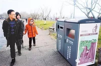 太阳能垃圾桶