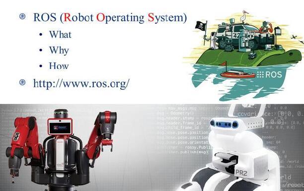 机器人ros