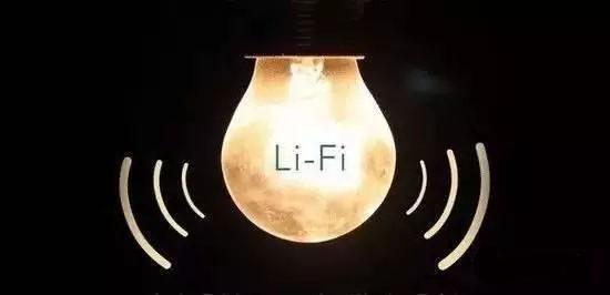 有LED灯光就能上网?Lifi能否取代WiFi成新宠儿?