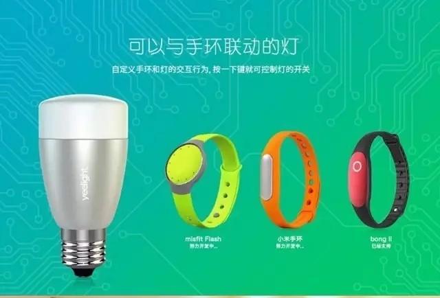 时尚智能LED灯推荐,你喜欢哪款?