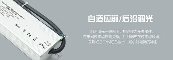 欧切斯300W可控硅调光电源,大功率展现大能量