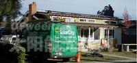 SolarCity 特斯拉