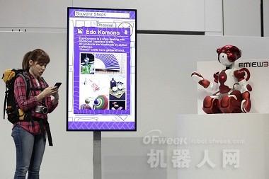 日本向导机器人