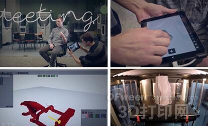 Baltic3D用人工智能开发3D打印假肢解决方案