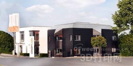 金属3D打印公司Concept Laser2016年上半年销售额增长88%