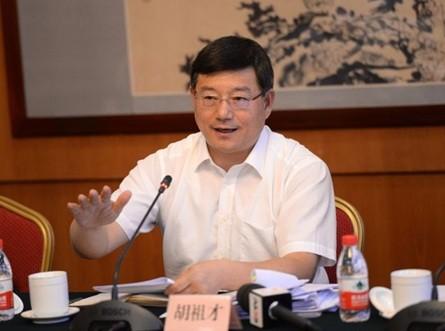发改委:14个省级电网输配电价改革提前到9月份启动