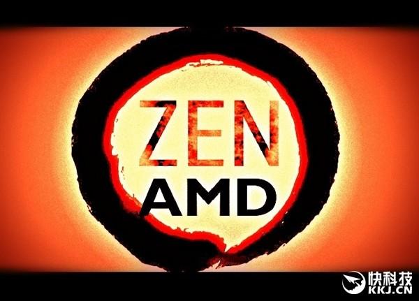 32核AMD Zen现身跑分:成绩有点弱