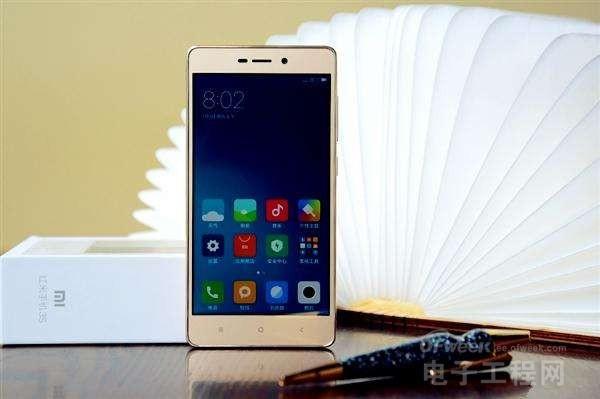 红米 3S评测:仅需699!4100mAh电池+骁龙处理器 还有同款没?