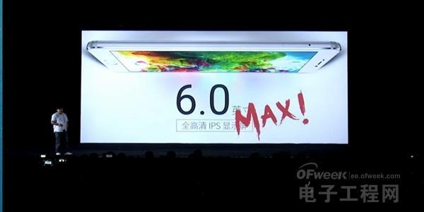 6寸巨屏!魅族魅蓝Max正式亮相:四种配色