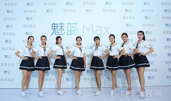 """魅蓝Max与魅蓝E对比评测:同""""芯""""也涨400元!哪里更值钱?"""