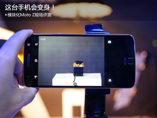 """联想Moto Z手机体验评测:性能强悍+散热给力 模块化!还是只""""变形金刚""""?"""