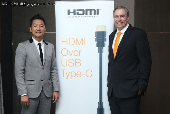 HDMI发布USB Type-C连接器转接模式规范