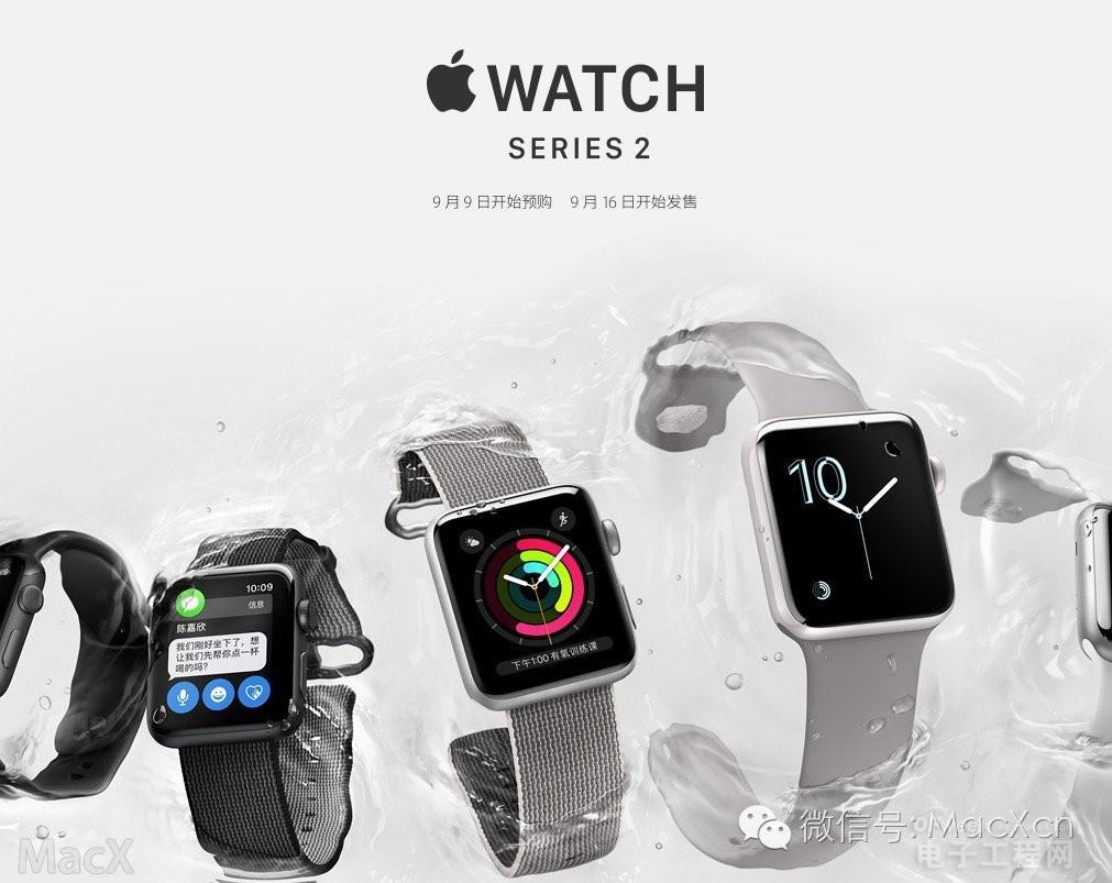 Apple Watch Series 2 评测:双核 S2、GPS、屏幕更亮