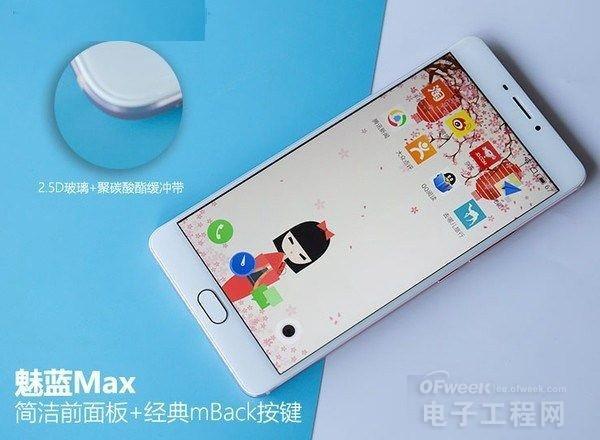 大屏手机评测:6寸手机有哪些?魅蓝Max/小米Max/荣耀Note8喜欢谁?