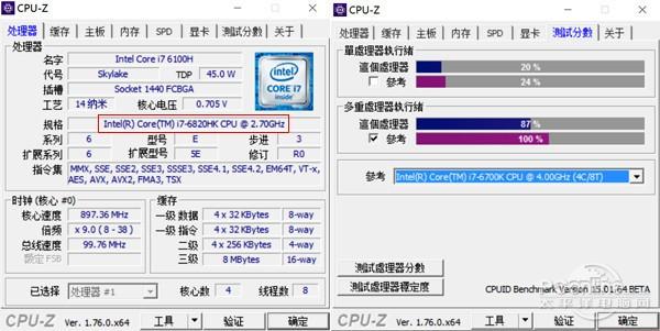 微星GT73VR游戏本评测:当GTX1070遇上i7-6820HK 到底有多恐怖?