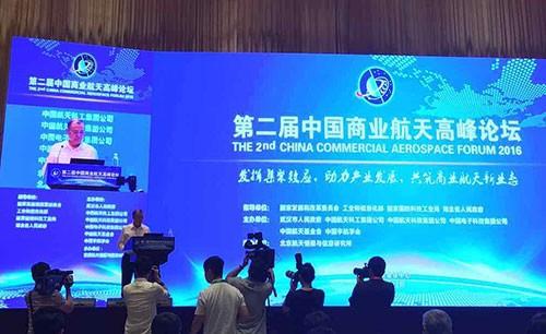 航天科工依托武汉 打造千亿级商业航天项目