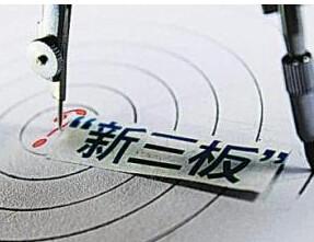 东芯通信上半年营收为零 全志科技为何要接盘?