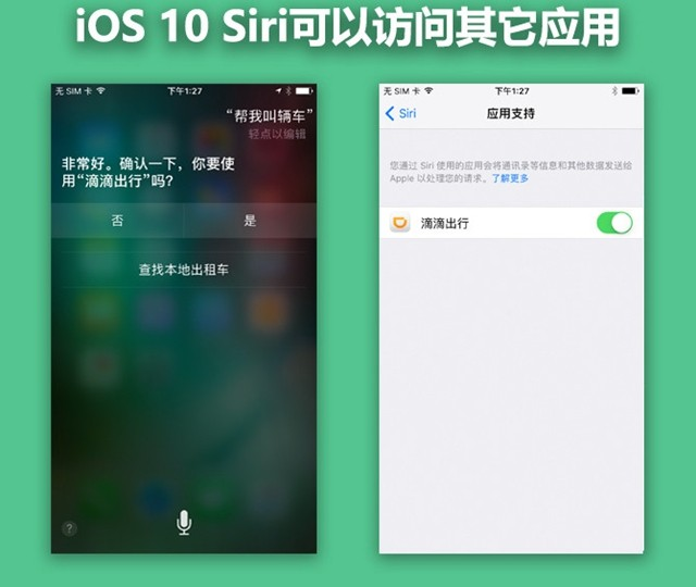 iPhone7/Plus全面评测:到底值不值得买?iPhone 7还是iPhone 7 Plus?