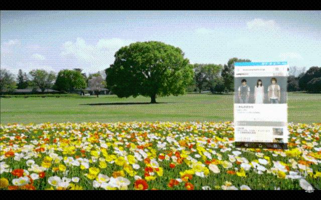 VR眼镜上能用手机App?索尼表示有新玩法