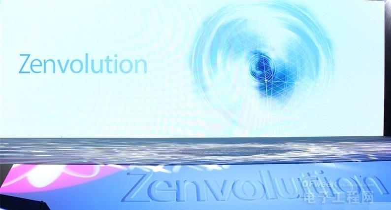 华硕ZenFone3/灵耀3笔记本现场评测:一炮四发!够敌iPhone7+杀Mac?