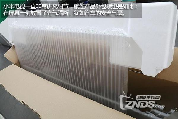 小米电视3s 55英寸开箱评测:更轻、更薄、金属机身质感强