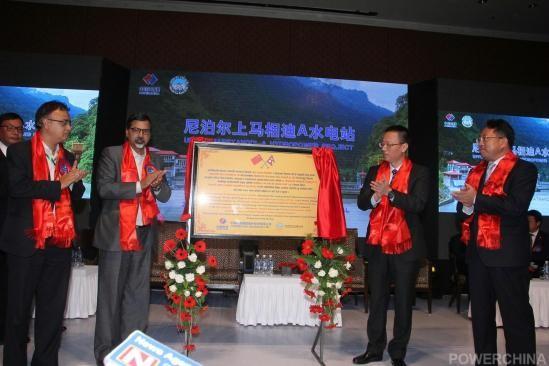 中国电建尼泊尔上马相迪水电站落成发电