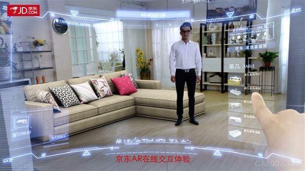图注:京东展示的ar家装设计场景,可与设计师远程交互,挑选家具与装饰