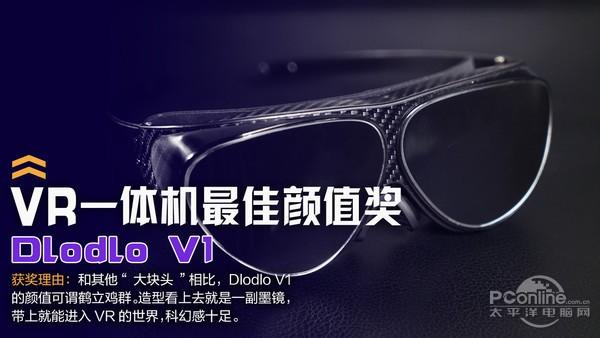 8款VR一体机横评:聚VR/大朋M2/嗨镜H1/Pico Neo谁更好?