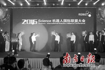 """机器人大会上22位国际专家发布""""佛山宣言"""""""