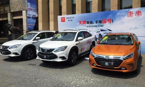 比亚迪新能源汽车-比亚迪北汽猛攻广州 真正的市场竞争登场高清图片