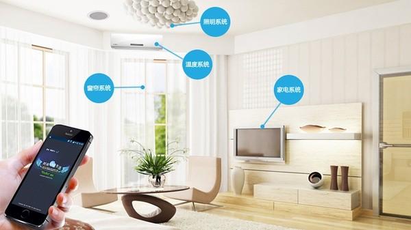 蓝牙5.0来袭 将从三方面颠覆智能家居格局