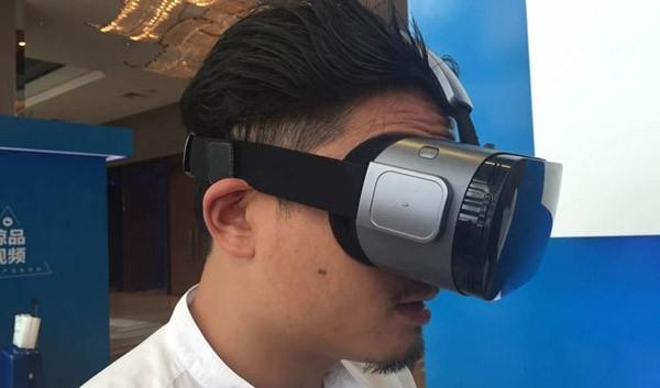 微鲸推出VR一体机 硬件、内容、资本三轮驱动