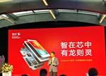 高通骁龙821芯片国内发布:拍照性能大幅提升