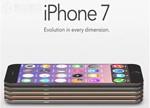 关于iPhone 7/7 Plus的七问七答