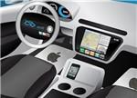 """苹果重启""""泰坦计划"""" 但叫停部分自动驾驶项目"""