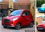 主打家庭第二辆车 微型电动车你会选哪款?