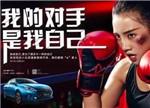 8月新能源车销量:稳字当先 比亚迪获双料冠军