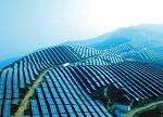 新能源司司长:2020年光伏装机力争达到1.5亿千瓦