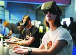 VR市场火热 引动电商巨头争相布局