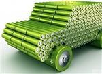 聚焦动力电池回收与利用 谁为之负责?